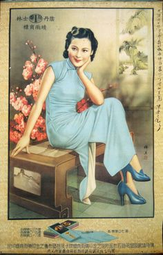 Inspiration: Vintage Cheongsam Qipao Blue China Town Addict - Vintage Shanghai girl with Cherry blossom advertising poster (Oriental Chinese poster, style ) Shanghai Girls, Old Shanghai, Vintage Advertisements, Vintage Ads, Vintage Posters, Chinese Design, Chinese Art, Hong Kong, Chinese Posters