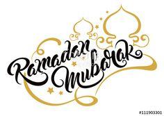 Ramadan Mubarak Ramadan wishes Quotes wallpapers Carte Eid Mubarak, Happy Ramadan Mubarak, Ramadan Cards, Ramadan Wishes, Eid Cards, Quotes Ramadan, Ied Mubarak Quotes, Ramadan Greetings In English, Ramadan Design
