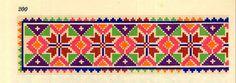 Лемківська вишивка
