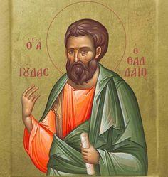 Prayer For Family, Religious Icons, Orthodox Icons, Prayers, Art, Fresco, Art Background, Kunst, Prayer