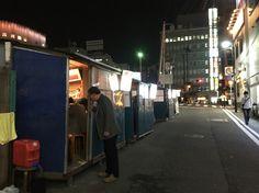 横浜西口 おでん屋台 Street, Party, Parties, Walkway