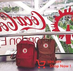 Coca- Cola #kankenbackpack #kankenbag #kankenism #kanken #travelbackpack #fjallravenkanken Coca Cola, Crafts For Kids, Projects To Try, Bipper, Challenges, Homebrewing, Baby Shower, Jungles, Nightstands