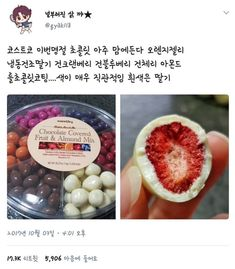Chocolate Covered Fruit, Korean Food, I Foods, Food Videos, Almond, Yummy Food, Vegetables, Cooking, Desserts