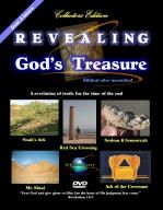 The Ark of the Covenant has been found by Ron Wyatt, with Christ's blood on the Mercy Seat! Mercy Seat, Sodom And Gomorrah, Israel History, Blood Of Christ, 12 Tribes Of Israel, Country Names, Archaeological Discoveries, Historical Quotes, The Covenant