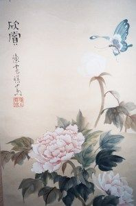 peonies a Chinese Brush Painting by Nicki Chen