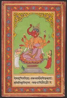 Ganesha. Illuminated Folio of the Jnaneshvari, a commentary on the Gita. 1763. Deccani Nagpur, India