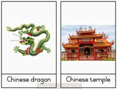 Chinese Culture Cards #montessori continent cards