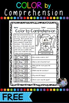 FREE Color by Comprehension Worksheets. If your students enjoy coloring and need a little more help with reading comprehension, this is perfect for you! Students will read a short passage and color in First Grade Reading Comprehension, Comprehension Worksheets, 2nd Grade Reading, Reading Fluency, Reading Intervention, Reading Passages, Kindergarten Reading, Reading Activities, Reading Skills