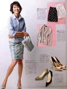 賀来千香子 Womens Fashion, Polyvore, Image, Women's Fashion, Woman Fashion, Fashion Women, Feminine Fashion, Moda Femenina