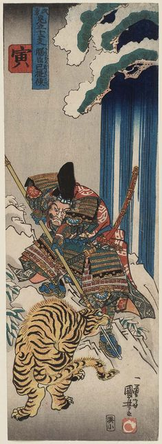 Tiger (Tora): Kashiwade no Omi Hatebe, from the series Heroes Representing the Twelve Animals of the Zodiac (Buyû mitate jûnishi)  Japanese about 1840 (Tenpô 11) Artist Utagawa Kuniyoshi (Japanese, 1797–1861), Publisher Minatoya Kohei (Japanese) DIMENSIONS Chûtanzaku; 35.7 x 12.7 cm (14 1/16 x 5 in.) Currently at the MFA  ACCESSION NUMBER 11.16573  MEDIUM OR TECHNIQUE Woodblock print (nishiki-e); ink and color on paper