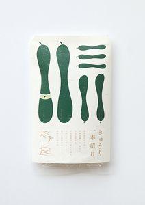 「旨さの極みきゅうり」あぶくま食品株式会社 Japanese Packaging, Tea Packaging, Food Packaging Design, Brand Packaging, Branding Design, Japan Package, Label Design, Design Web, Type Design