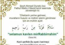 Selamun Kavlen Mir Rabbi Rahim ayetinin sırrı ve faziletleri Allah, Gold Rings, Ss, God