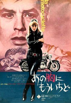 Alain Delon & Marianne Faithfull in la motocyclette, 1968 - Japanese poster