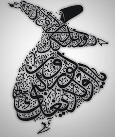 """""""This moment is all there is""""...... Rumi                       Sufi dance~ zϮ ~"""