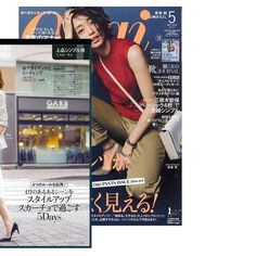 """TELAeditorials  The famous magazine in Japan """"@Oggi_mag""""  Magazine recommends TELA  #press #magazine #internationalmagazine #oggimagazine  #TELASS2016   #clothing #collection #fashion #newcollection #architecture #art #editorial #fashion #style #mood #instafashion #instapopular #instagood by tela9official"""
