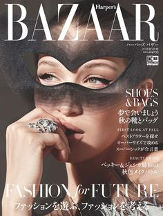 Cover with Bella Hadid September 2018 of JP based magazine Harper's Bazaar Japan from Hearst Corporation including details. Magazine Collage, Cool Magazine, Fashion Magazine Cover, Fashion Cover, Vogue Magazine Covers, Editorial Photography, Fashion Photography, Glamour Photography, Lifestyle Photography