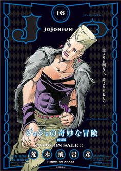 I once saw a man so beautiful i started crying??? - Jean Pierre Polnareff - JJBA - SDC - fave characters