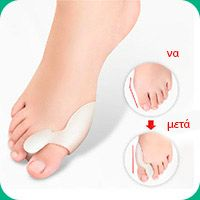 Cheap pedicure thongs, Buy Quality pedicure clippers directly from China pedicure table Suppliers: Special Hallux Valgus Pro Protector Bone Thumb Orthotics Braces Corrector Soft Silicone Foot Big Toe Separator Pedicure Bunion Relief, Pain Relief, Gel Toe Separators, Finger, Stop Acid Reflux, Gel Toes, Hammer Toe, Eye Sight Improvement, Big Toe