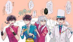Ran And Shinichi, Kudo Shinichi, Fandom Crossover, Anime Crossover, All Anime, Me Me Me Anime, Manga Anime, Conan, Inuyasha Fan Art