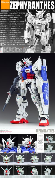 Buyee - Bid for 'MG 1/100 バンダイ マスターグレード ガンダム gp01ゼフィランサス 完成品 改造 改修 塗装完成品 ★, Finishedgoods, Mobile Suit Gundam/Gundam, Character.' directly on Yahoo! Japan Auctions in real-time and buy from outside Japan!
