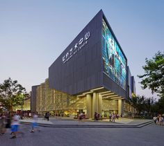 Shanghai Hongqiao Performing Arts Center,Courtesy of BAU