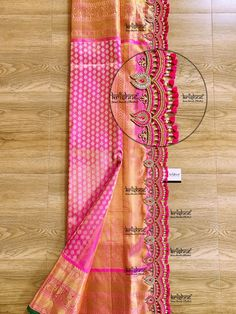 Saree Tassels Designs, Saree Kuchu Designs, Silk Saree Blouse Designs, Bridal Blouse Designs, Border Embroidery Designs, Embroidery Stitches, Saree Jewellery, Wedding Saree Collection, Sari Design