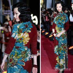 Chi-Pao 花樣複古旗袍造型