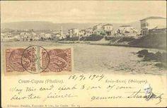 Coum - Capou # Phalere# Ταχυδρομική κάρτα