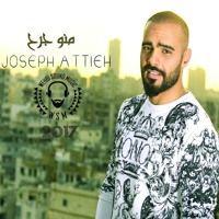 Joseph Attieh - Mano Jereh HQ 2017  جوزيف عطية  - منو جرح by WSM-45 on SoundCloud