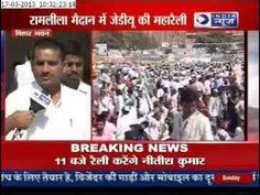 http://india.mycityportal.net - India News: Nitish kumar roars at Delhi - #india
