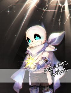 [커미션] Blue (@ShoutinS) | Twitter Undertale Cosplay, Undertale Fanart, Undertale Comic, Sans Cosplay, Sans Cute, Underswap, Baby Goats, Frisk, Types Of Art