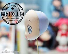 卡通 Porcelain Clay, Cold Porcelain, Doll Crafts, Clay Crafts, Bjd, Plasticine, Clay Dragon, Anime Dolls, Fondant Figures