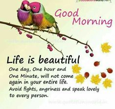 Good Morning Day Night Quotes Pics And Videos. Good Morning Day Night Quotes Pics And Videos Positive Good Morning Quotes, Good Morning Image Quotes, Good Morning Prayer, Good Morning Inspirational Quotes, Morning Love, Good Morning Messages, Good Morning Good Night, Morning Prayers, Good Morning Wishes