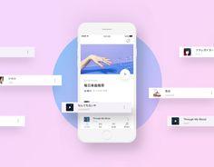 다음 @Behance 프로젝트 확인: \u201c来点电台 iOS App\u201d https://www.behance.net/gallery/55509481/-iOS-App