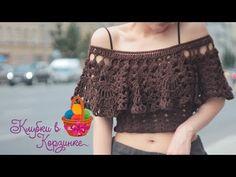 Fabulous Crochet a Little Black Crochet Dress Ideas. Georgeous Crochet a Little Black Crochet Dress Ideas. Crochet Beach Dress, Crochet Summer Dresses, Black Crochet Dress, Crochet Crop Top, Crochet Blouse, Crochet Bikini Pattern, Crochet Patterns, Crochet Stitches, Crochet Woman