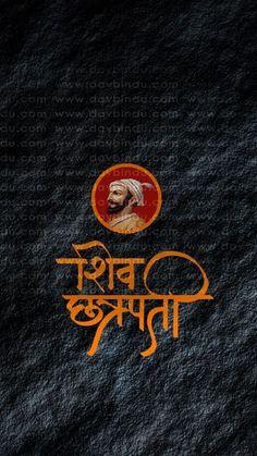 shivaji maharaj rajmudra wallpaper hd images shivaji maharaj hd wallpaper