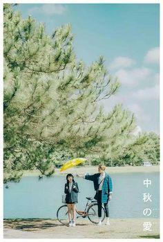 Film Photography, Couple Photography, Wedding Photography, Pre Wedding Photoshoot, Wedding Shoot, Couple Shots, Korean Couple, Ulzzang Couple, How To Pose