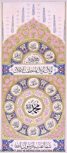İsm-i Nebi - Klasik Sanatlar - Hz. Muhammed (sav) - Son Peygamber