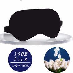 メルカリ商品: 【未開封品】Hopaba 快眠アイマスク #メルカリ