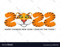 Funny Tiger, Cartoon Tiger, New Year Logo, Year Of The Tiger, Tiger Cub, Happy Chinese New Year, Funny Cartoons, Tigger, Cubs