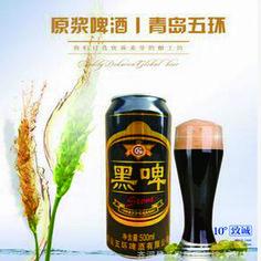 「黑啤」的圖片搜尋結果 Dark Beer, Whiskey Bottle, Drinks, Drinking, Beverages, Drink, Beverage