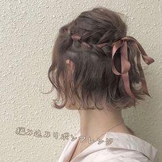 Kawaii Hairstyles, Cute Hairstyles For Short Hair, Pretty Hairstyles, Braided Hairstyles, Curly Hair Styles, Hair Arrange, Hair Reference, Aesthetic Hair, Hair Dos