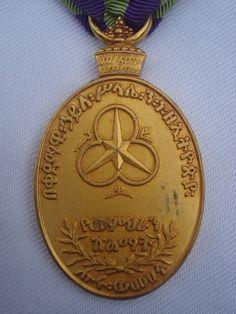 1950s teachers' scholarship Gold Medal 1st Class Haile Selassie, Lieutenant General, 1950s, Empire, Coins, Decorations, Queen, Gold, Badges