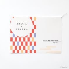結婚式 招待状 タイヨウトツキ 朱色 Japanese Modern, Japanese Design, Japanese Patterns, Message Card, Wedding Invitation Cards, Editorial Design, Wedding Designs, Packaging Design, Design Inspiration
