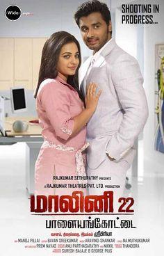Malini 22 Palayamkottai audio launch