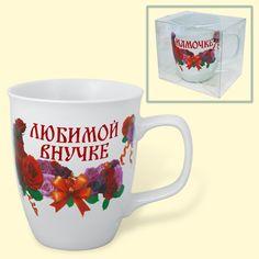 SHOP-PARADISE.COM:  Tasse Любимой внучке, 0,4 l 4,76 €