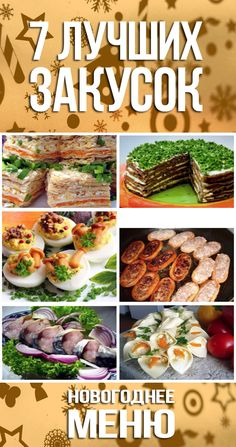 Tacos Chicken Cooking Recipes Ethnic Recipes Food Dish Recipe Food Game Food And Drinks Healthy Pastas, Healthy Fruits, Easy Healthy Recipes, Vegetarian Recipes, Cooking Recipes, Recipes With Soy Sauce, Best Pasta Recipes, Salad Recipes, Dinner Recipes