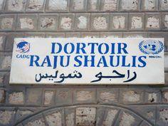 Arab School Dormitory Project (CADG)