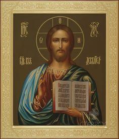 Иконы и молитвы Pictures Of Jesus Christ, Christian Artwork, Jesus Painting, Orthodox Icons, Religious Art, Pictures To Draw, Holy Spirit, Christianity, Catholic