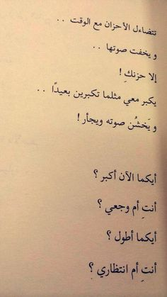 #في_كل_قلب_مقبرة #ندى_ناصر
